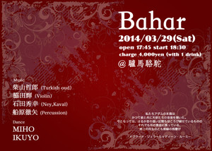 Bahar3_2